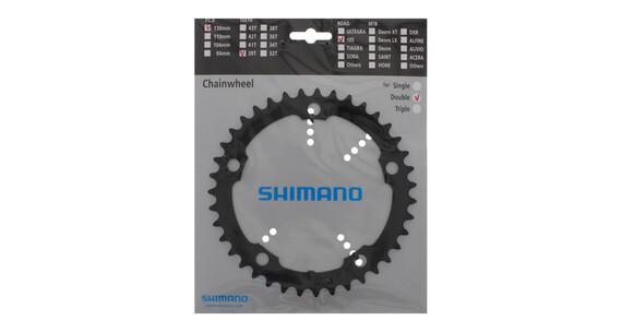 Shimano 105 FC-5600 Kettenblatt schwarz